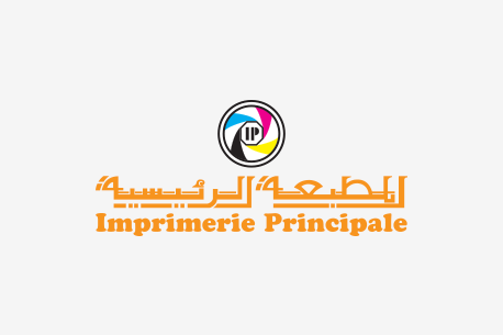 site web societe impimerie principale maroc creation et hebergement web maroc heberdomain