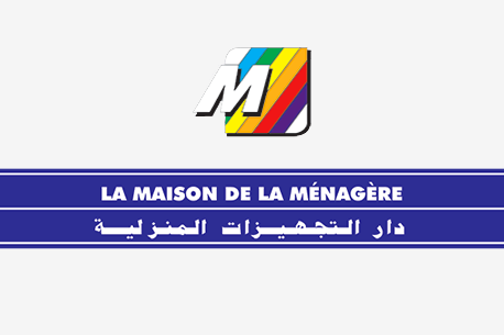 site web menagere e-commerce creation et hebergement web maroc heberdomain